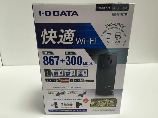 無線LANブロードバンドルーター は 「11ac」対応に買い換えた方がよいのか?
