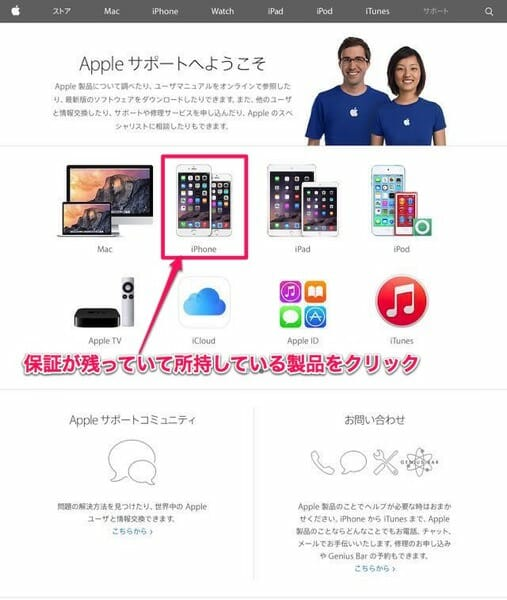 1Apple Support official site