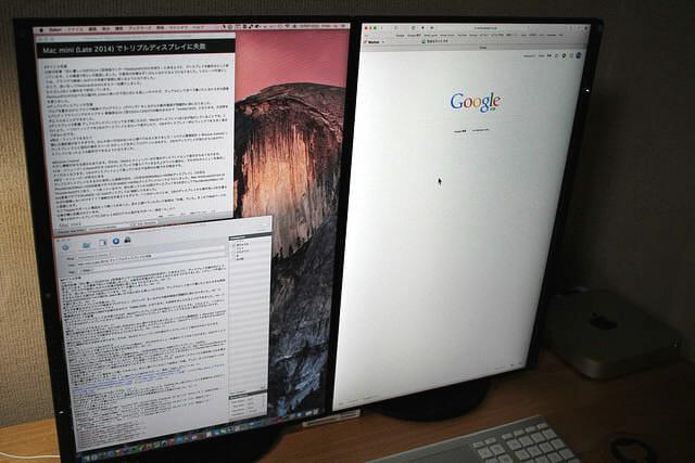 Mac mini (Late 2014) でトリプルディスプレイに失敗