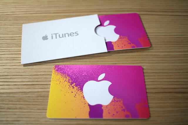 iTunesカードを安く買おうとして痛い目にあった 3