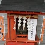 第2弾 日本三大やきそばの一つ「富士宮やきそば」を食す