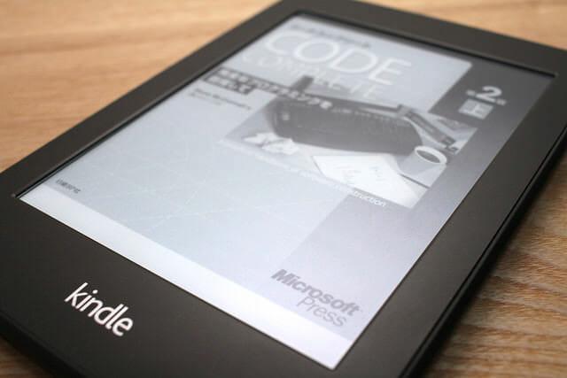 iPad と Kindle Paperwhite との読書体験の違い(その3)