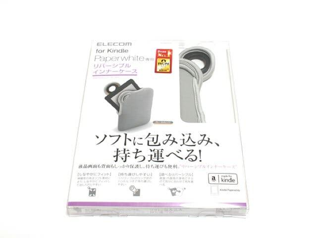 Kindle Paperwhite は裸族でいくと言ったが、ELECOMのアウトレットが安すぎてケースを買ってしまった!