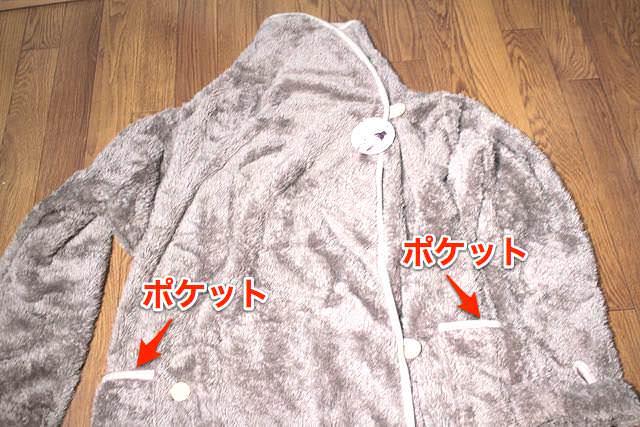 4着る毛布広げる
