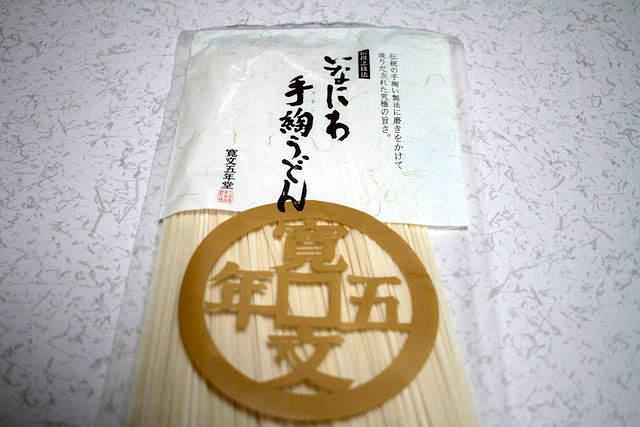 日本三大うどんの一つ「稲庭うどん」を食す