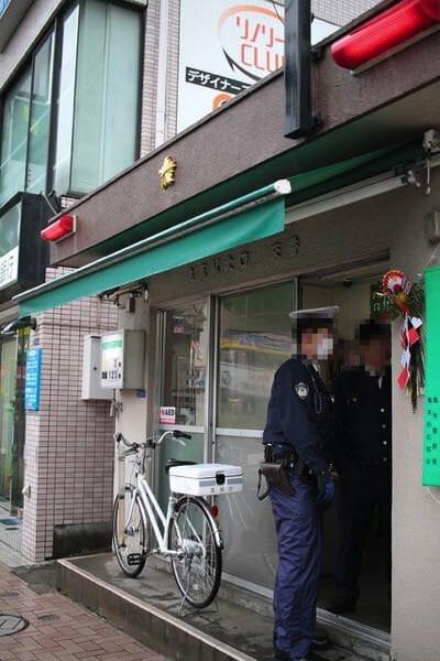 11亀有駅北口交番