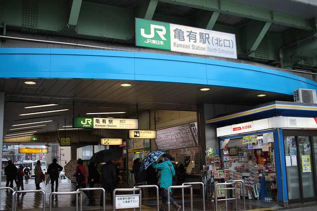 10亀有駅