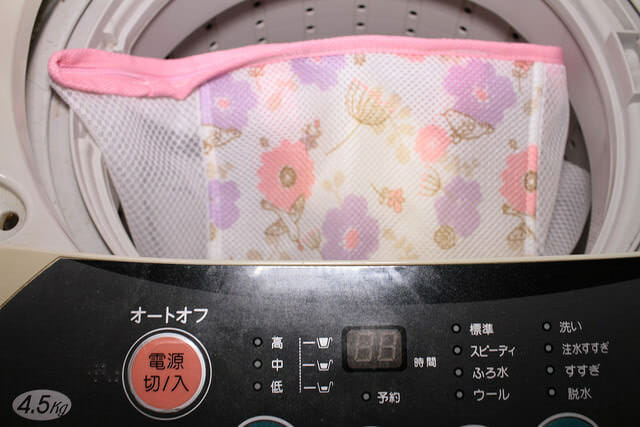 3ズボラーネット洗濯機
