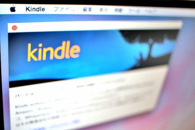 MacでKindleが読めるようになった! 使用感をレポートします