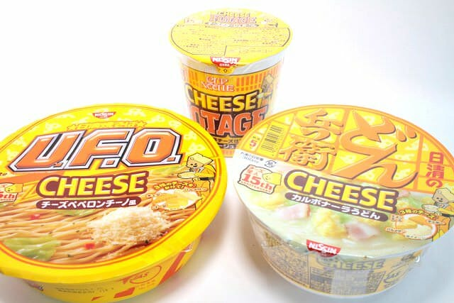 チーズ星人渡来15周年記念で日清食品が思い切った3種のチーズトリオをだしてきた