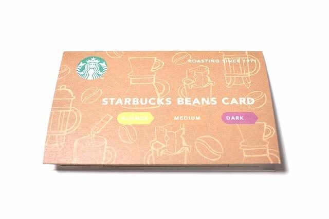 6スタンプカード 表紙
