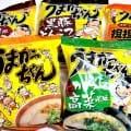 九州の袋麺といえば「うまかっちゃん」取り寄せて是非食べてみて!
