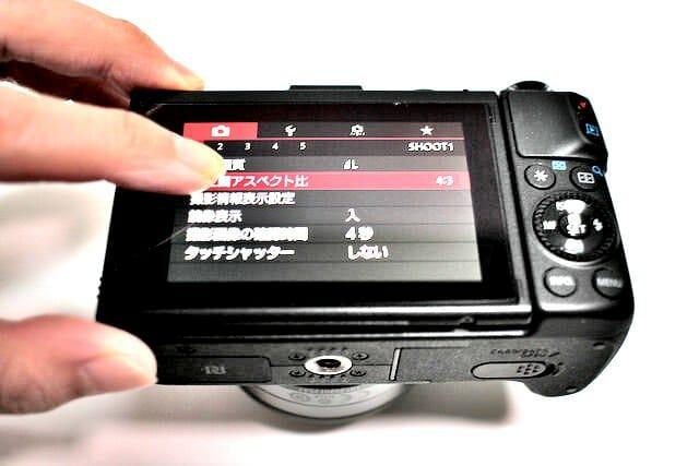 EOS M3 保護フィルム タッチ操作