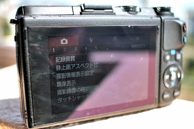 EOS M3 保護フィルム 日差し