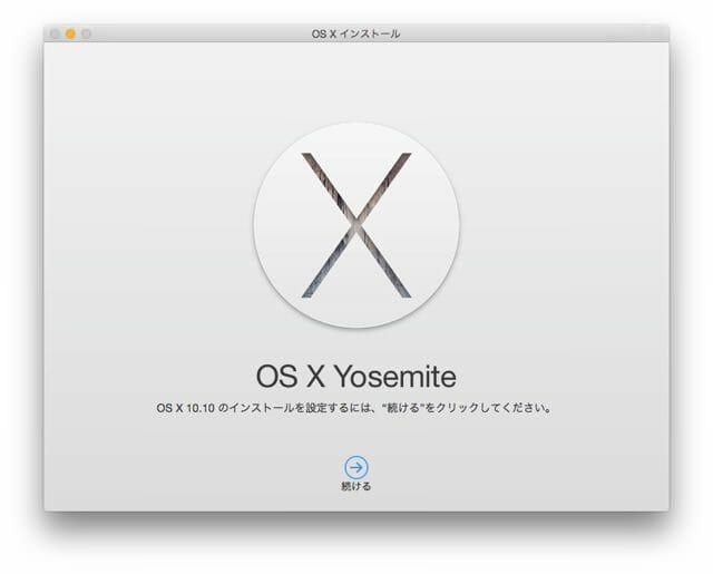 Mac miniのBluetooth問題 Beats Studio ワイヤレス オーバーイヤーヘッドフォンが音切れ! やっと解決かな? 2