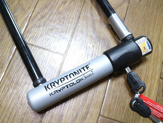 クリプトナイト クリプトロック2 ATB 解錠