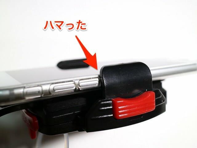 スマートフォンホルダーiH 520 STD厚みが合った