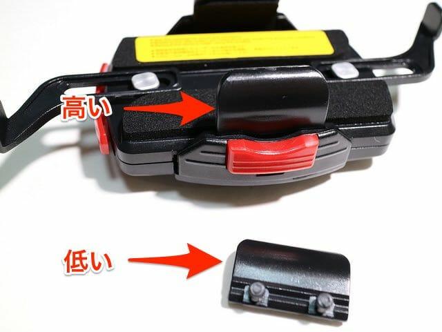 スマートフォンホルダーiH 520 STD大きい爪