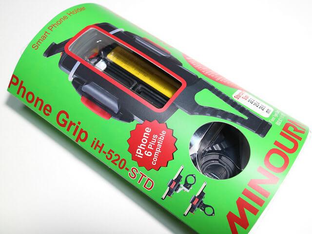 バイクにスマホを固定してナビにするためミノウラのスマートフォンホルダーiH-520-STDを試す