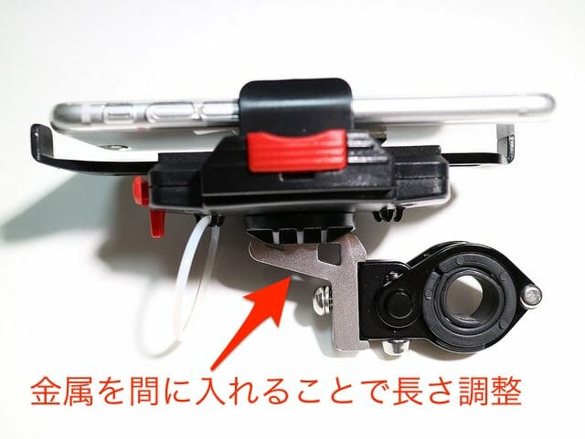 スマートフォンホルダーiH 520 STD取り付け金物2