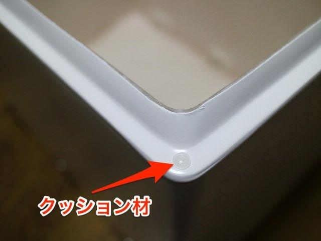 バイク電源USBシガーソケットリアボックスハッチ部分クッション材取り付け