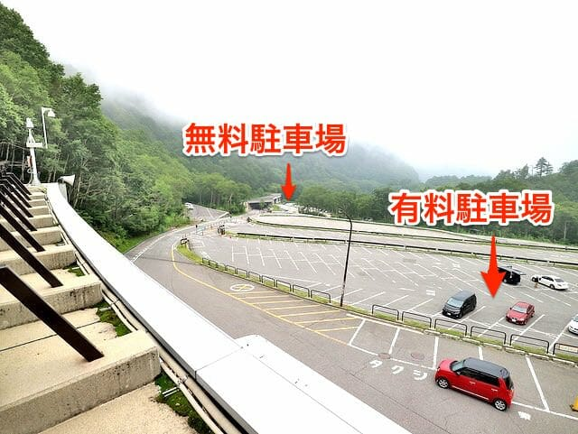 黒部ダム扇沢駅有料駐車場