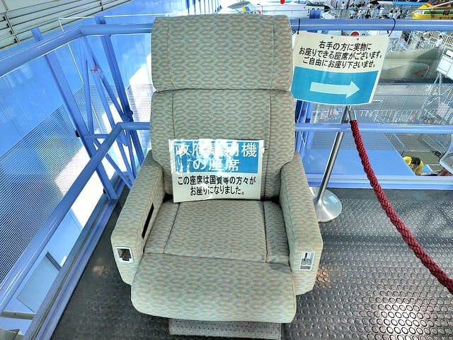 航空自衛隊浜松基地エアーパーク政府専用機座席