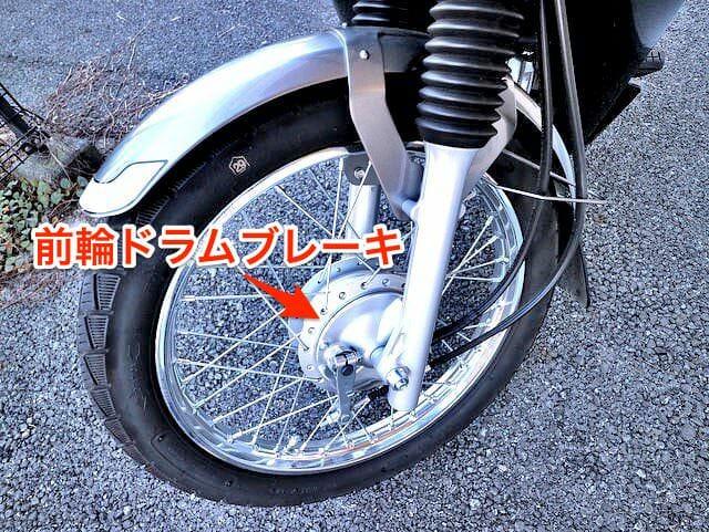 クロスカブブレーキロックレバー前輪ドラムブレーキ