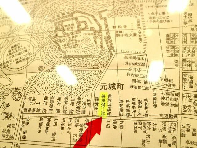 本田宗一郎ものづくり伝承館外観住宅地図