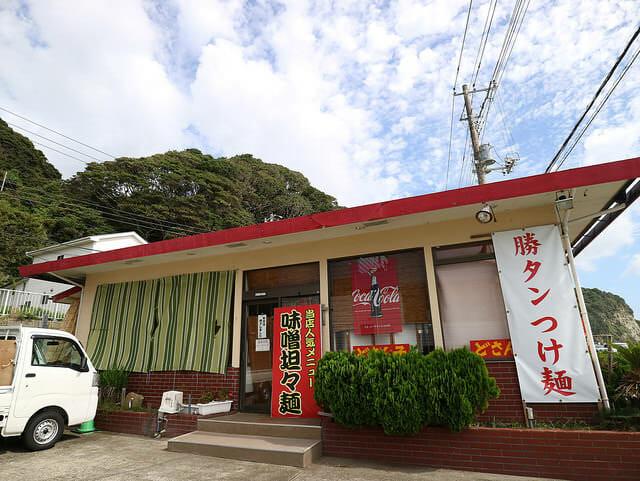 千葉県勝浦タンタン麺どさんこ