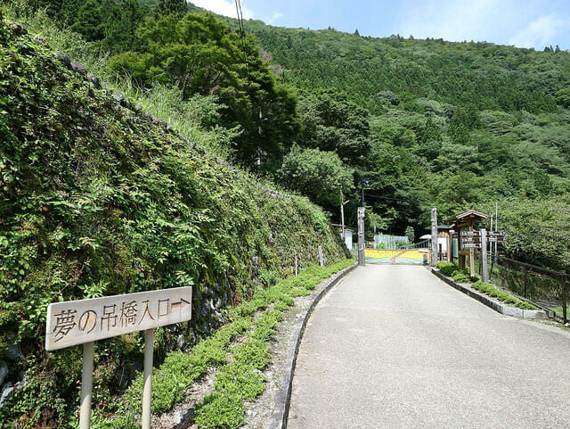 寸又峡夢の吊橋入口