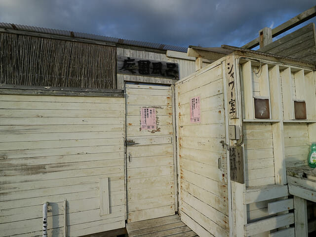 洲崎お台場海浜庭園シャワー室