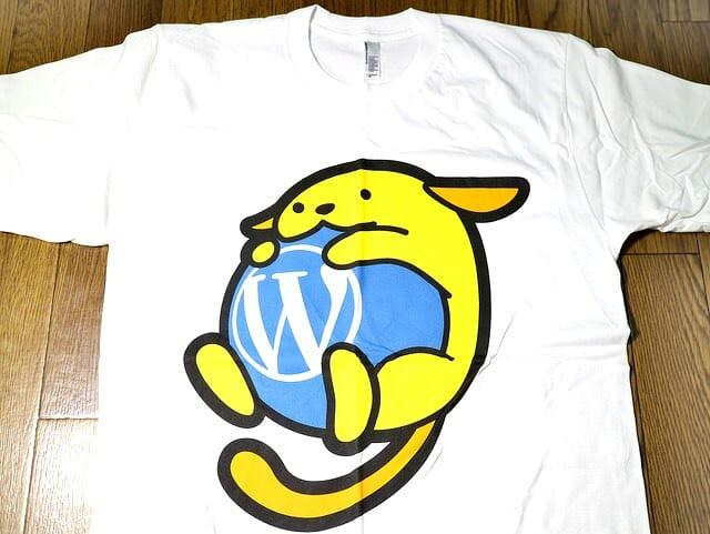 「わぷー」が可愛いWordPressのTシャツを輸入してみた