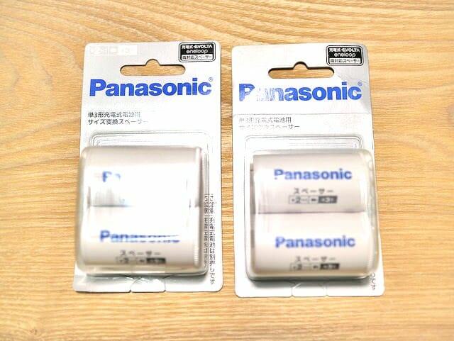 単3→単2スペーサーパッケージ