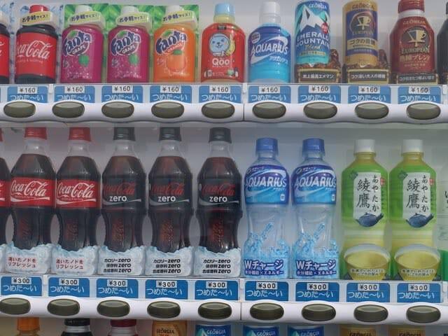 富士山自販機価格