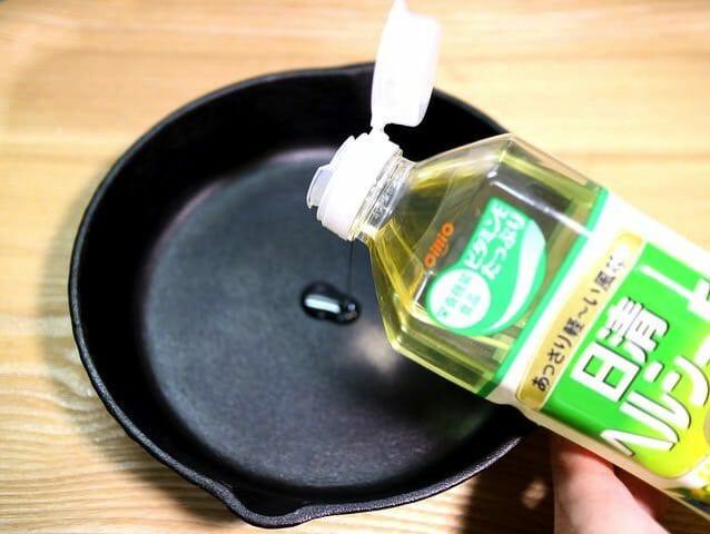 スキレットシーズニング2油