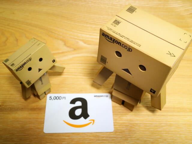 いつもありがとうの気持ちをAmazonスマイルボックスで伝えませんか