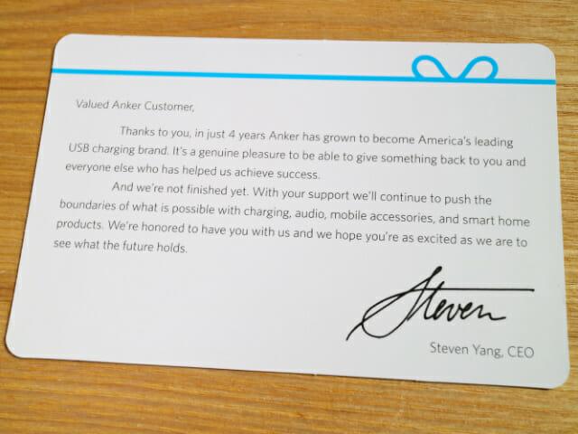 IPhone6タフ保護ケースAnkerプレゼントメッセージカード内容