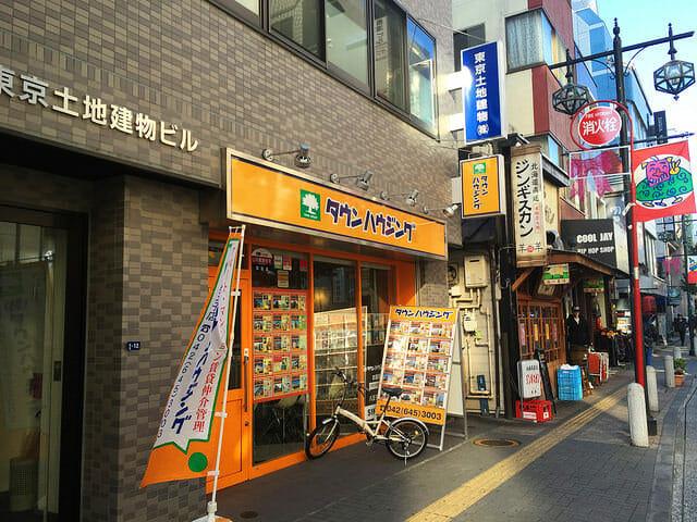 新宿まで1時間圏内の賃貸物件を見てきた