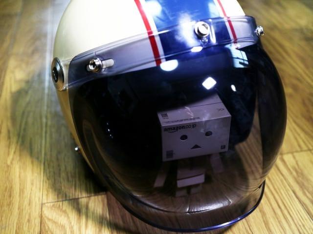 バイクの運転で逆光が気になるのでヘルメットのシールドを替えてみた