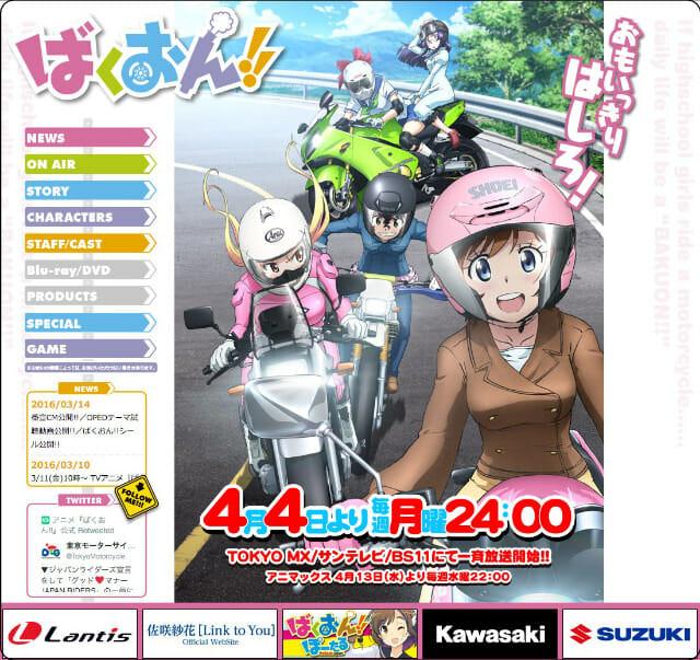 かわいい女性がバイクに乗る時代になったのはうれしいです
