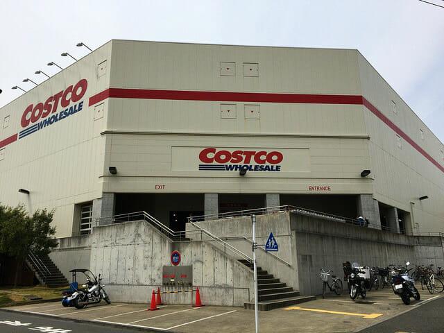 COSTCO入口