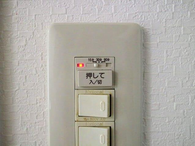 浴室換気スイッチ点灯