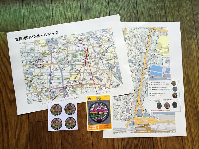 富士市マンホールカードもらった物