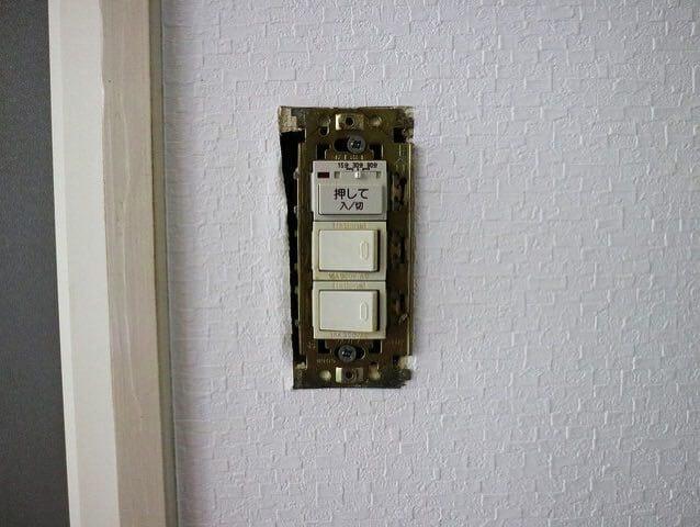 浴室換気スイッチ埋込取付枠
