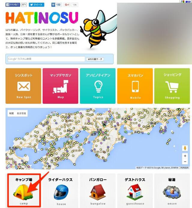 HATINOSU0Top