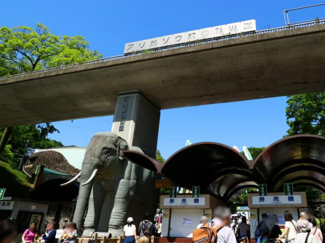 多摩動物公園を一周したら1万4千歩(11km)でした