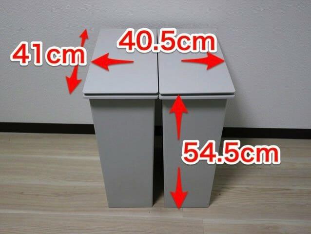 無印良品ゴミ箱2個並び