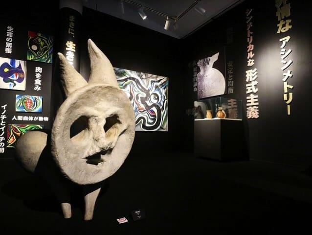 岡本太郎記念館2階左展示室動物