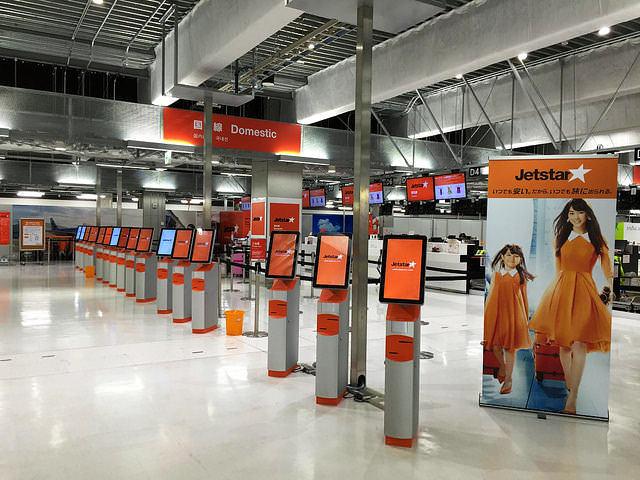 第3ターミナル自動チェックイン機